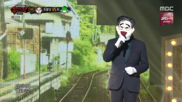 '복면가왕' 최불암ㆍ아메리칸 핫도그, 정체는 장광·정미애? 실력자 대거 등장