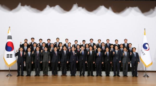 ▲전국세무관서장회의 기념 촬영 (국세청 )