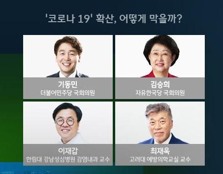 ▲'밤샘토론' 기동민, 김승희, 이재갑, 최재욱(사진제공=tvN)