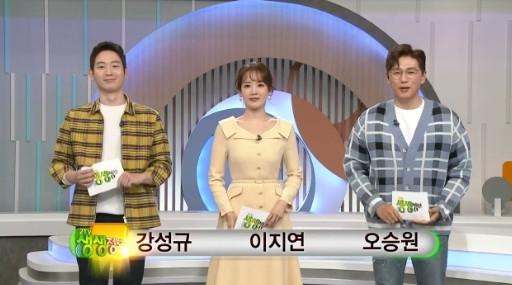 ▲한상헌 아나운서의 돌연 하차로 강상규 아나운서가 대체 투입됐다.  (출처=KBS2 '생생정보' 방송캡처)