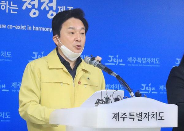 ▲원희룡 사과. (연합뉴스)