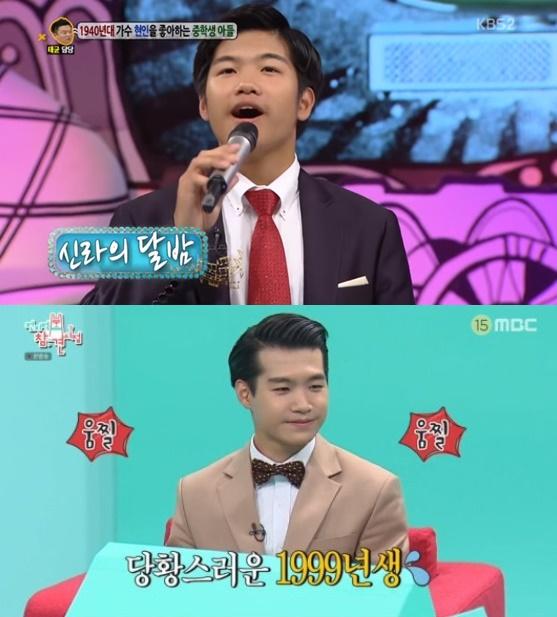 ▲가수 조명섭이 범상치 않은 아우라로 화제를 모으고 있다.  (출처=KBS2 '안녕하세요, MBC '전지적 참견 시점' 방송캡처)