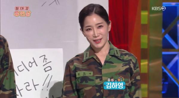 ▲'개그콘서트' 김하영.(사진제공=KBS2)