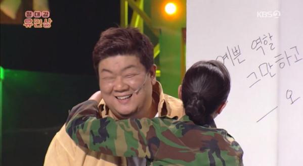 ▲'개그콘서트' 김하영-유민상(사진제공=KBS2)