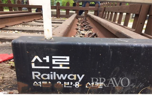 ▲제1파트① : 석탄 운반용 선로(사진 홍지영 동년기자)