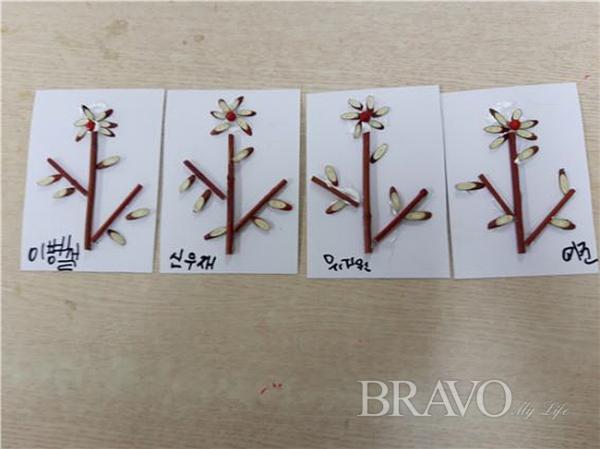 ▲꽃 만들기를 완성해서 자기 이름을 쓴 모습(사진 홍지영 동년기자)