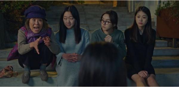배우 고수정, 지병으로 사망…'도깨비' 귀신 4인방 출연 신인