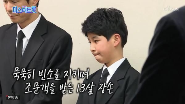 ▲정동원(사진=TV조선 '미스터트롯' 방송화면 캡처)