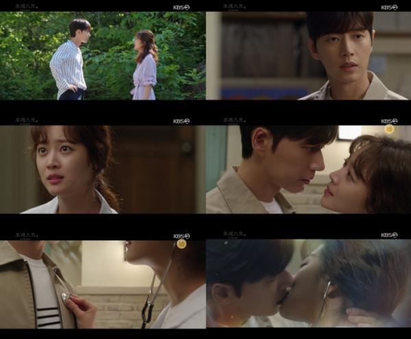▲'포레스트' 박해진-조보아(사진제공=KBS 2TV)