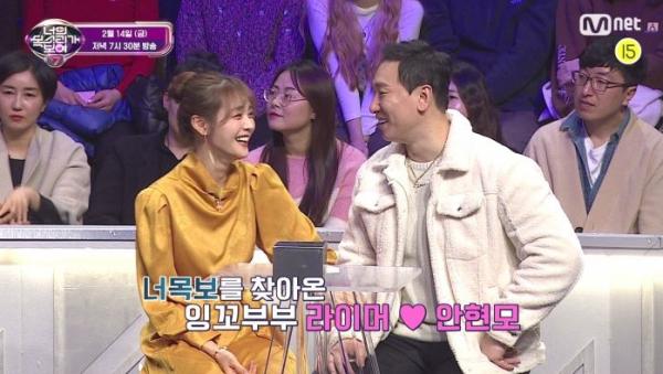 ▲'너의 목소리가 보여7' 라이머, 안현모 (사진제공=Mnet)