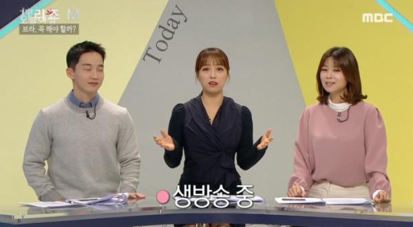 ▲임현주 아나운서 노브라 방송 진행. (출처='시리즈M', '생방송 오늘아침' 방송 캡처)