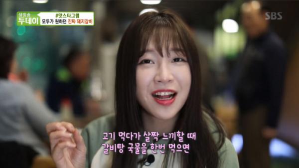 ▲쯔양(사진=SBS '생방송 투데이' 방송화면 캡처)