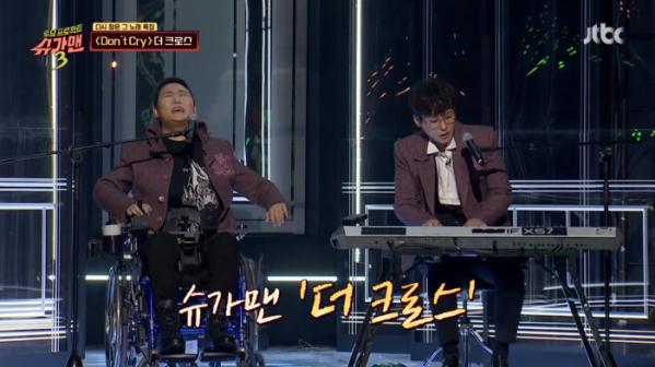 ▲더크로스 김혁건 이시하 'Don't cry(돈 크라이)'(사진=JTBC '슈가맨3' 방송화면 캡처)