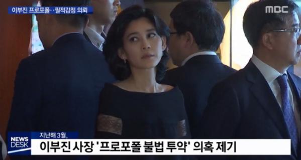 (출처=MBC )