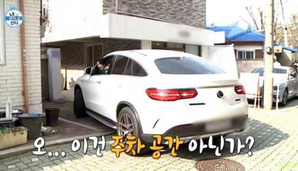 (출처=MBC '나혼자산다' )