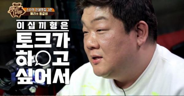 ▲'맛있는 녀석들' 유민상(사진제공=코미디 TV)