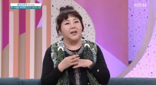 ▲가수 이은하.(KBS1 TV)