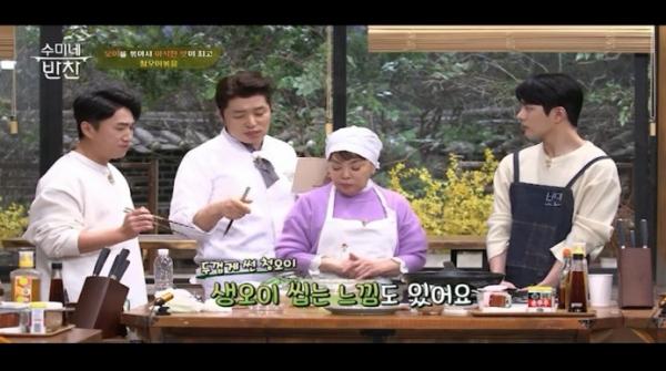 ▲'수미네 반찬'(사진제공=tvN)