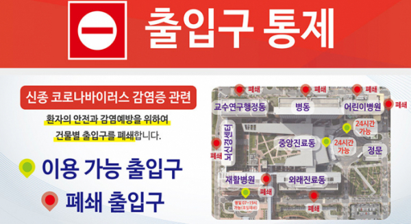(출처=양산부산대학교병원 홈페이지 )