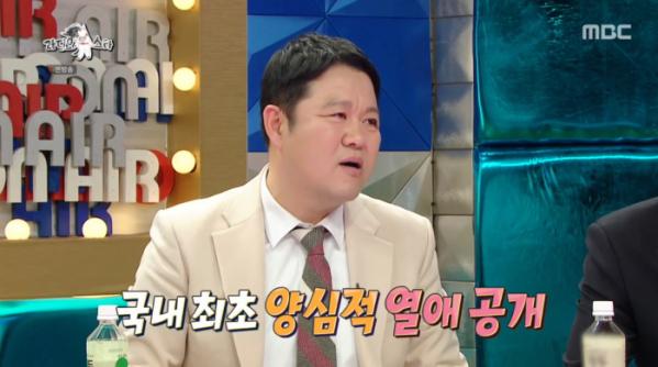 김구라, '김구라 여자친구' 밝힌 이유…아들 그리