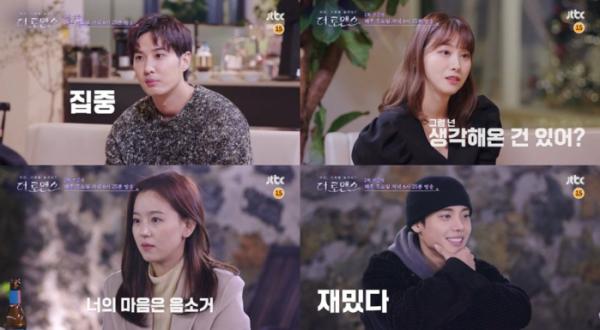 ▲'더로맨스' 김지석, 유인영, 강한나, 정제원(사진제공=JTBC)