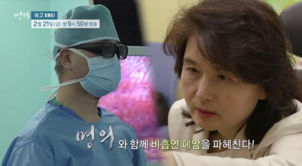 'EBS 명의' 폐식도외과 최용수ㆍ혈액종양내과 안명주 교수가 전하는 경고 '비흡연 폐암'