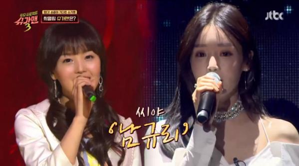 ▲씨야 남규리(사진=JTBC '슈가맨3' 방송화면 캡처)