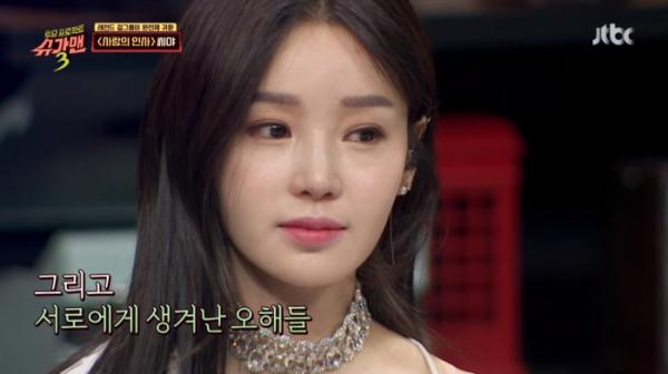 ▲36세 나이 씨야 남규리 (사진=JTBC '슈가맨3' 방송화면 캡처)