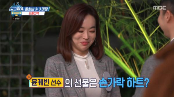 트로트 가수 최윤희, '편애중계' 윤케빈과 커플 성사