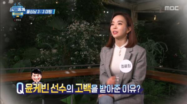 ▲트로트가수 최윤희(사진=MBC '편애중계' 방송화면 캡처)