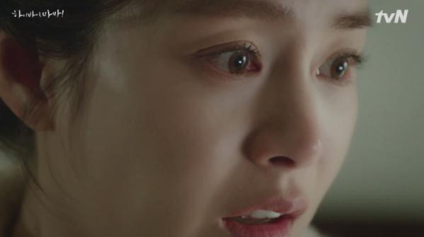 (출처=tvN '하이바이마마' )