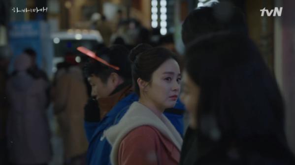 ▲하이바이 마마 김태희. (출처=tvN 방송 캡처)