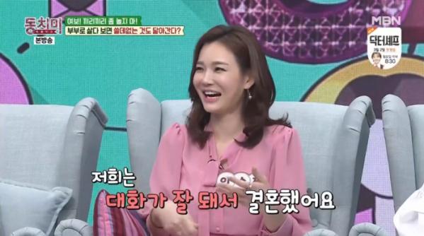 이수정 쇼호스트, 결혼 비하인드 스토리 공개