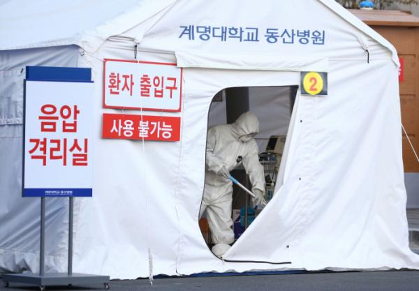 ▲사진은 기사 내용과 관련 없음. (연합뉴스)