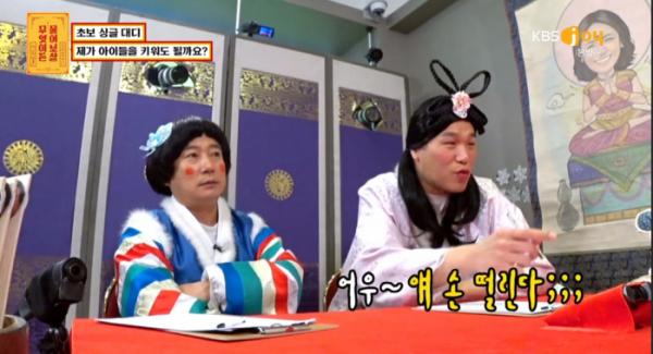 ▲'무엇이든 물어보살' 이수근, 서장훈(사진제공=KBS Joy)