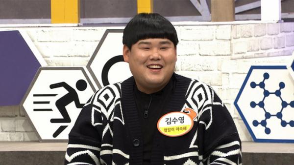 ▲'나는 몸신이다' 김수영(사진제공=채널A)