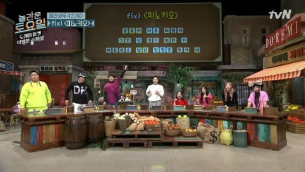 ▲'피노키오'가 '놀라운 토요일'에 등장했으나, 가사를 맞히는데 실패했다.(사진=tvN 방송화면 캡처)