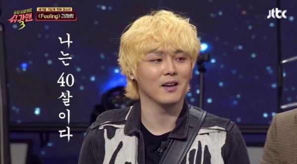 (출처=JTBC '슈가맨3' )