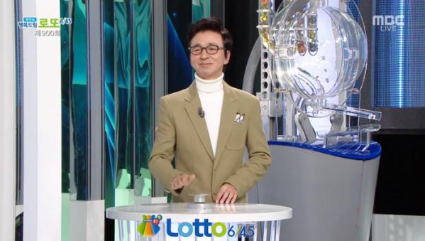 ▲로또900회당첨번호(사진제공=MBC)