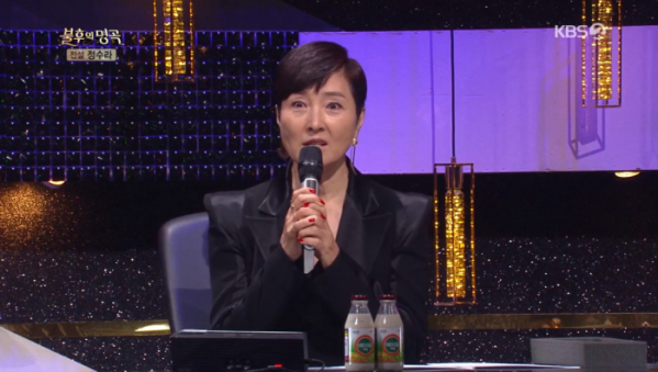 ▲'불후의 명곡' 정수라(사진제공=KBS2)