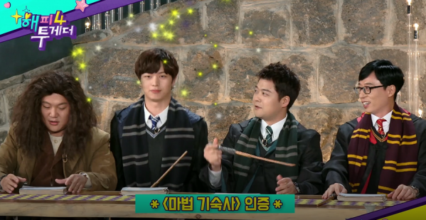 ▲해피투게더 종영 (출처=KBS2TV 방송 캡처)