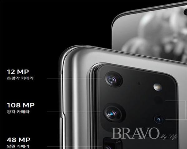 ▲3개의 렌즈가 장착된 스마트폰 모습, 갤럭시 S20 홈페이지 캡처(사진 변용도 동년기자)