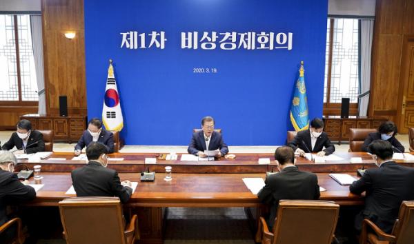 ▲문재인 대통령은 19일 청와대에서 코로나19 극복을 위한 제1차 비상경제회의를 주재했다. (사진제공=청와대)