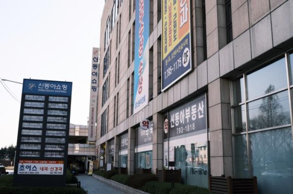 ▲서울 용산구 용산동 신동아쇼핑센터 전경. (사진 제공=신동아건설)