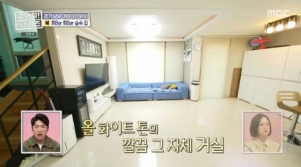 ▲신현리 매물 (사진=MBC '구해줘 홈즈' 방송화면 캡처)