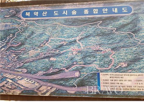▲북악산 도시숲 종합안내도(사진 홍지영 동년기자 )