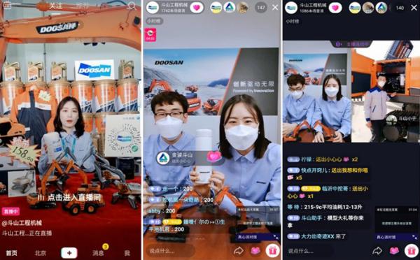 ▲두산인프라코어가 중국에서 틱톡과 콰이 등 SNS 방송 플랫폼을 활용한 생방송 콘텐츠로 제품 홍보 및 고객 지원 활동을 확대하고 있다.  (사진제공=두산인프라코어)