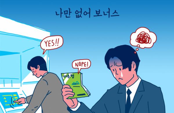 (출처=게티이미지뱅크)