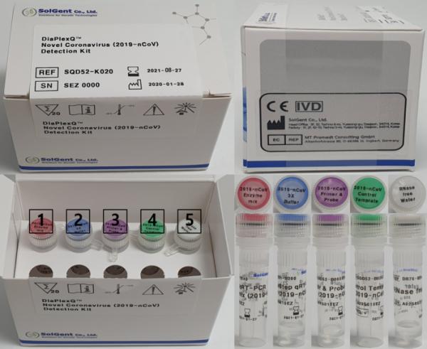 ▲솔젠트 코로나19 진단시약 (EDGC )