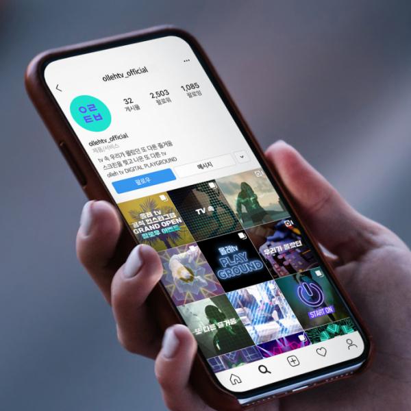 ▲KT가 올레 tv 고객과의 소통을 위해 유튜브와 인스타그램에 공식 소셜미디어 채널을 26일 오픈하고 다음 달 2일까지 오픈 기념 이벤트를 진행한다고 밝혔다. (KT 제공)